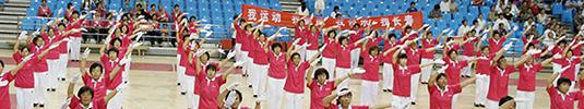 """贝博平台下载健身操现身襄垣县""""全民健身日""""活动..."""