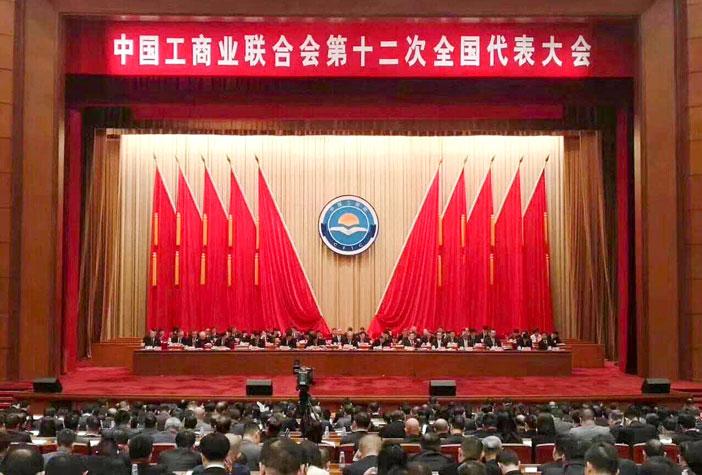 康姿百德董事长当选全国工商联执行委员,并受李克强总理接见!