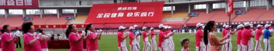 """中国登山队携手贝博平台下载2014""""全民健身,快乐同行""""大型..."""